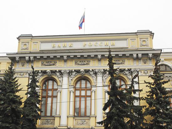 "Отзыв лицензии у банка ""Югра"": объяснения ЦБ подверглись критике"