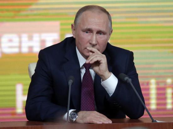 ВЦИОМ после выборов отмечает снижение рейтинга доверия граждан России  кПутину
