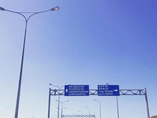 НаКрымском мосту появились дорожные указатели