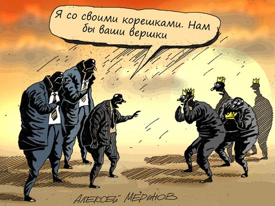 жители Воткинска рассказали, какой градоначальник им нужен