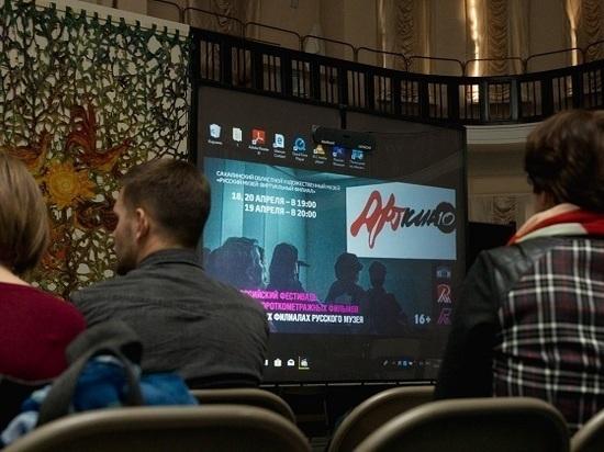 На Сахалине прошел фестиваль короткометражек