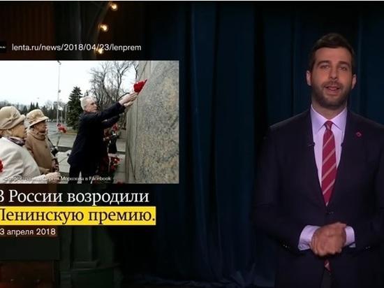 Ургант на Первом канале пошутил о возрождении Ленинской премии в Ульяновске