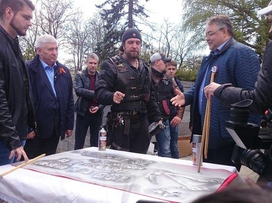 ВСтаврополь приехал Александр врач наоткрытие мотопробега