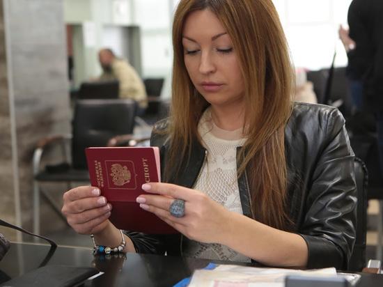 ВС назвал условие, когда родитель может законно отобрать загранпаспорт ребенка