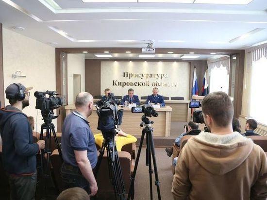 В Кирове из-за проблем с пожарной безопасностью собираются закрыть 13 ТЦ