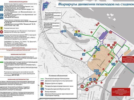 Движение транспорта поменяется вНижнем Новгороде 28апреля