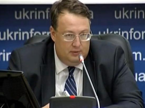 Геращенко: Киев должен сохранить зависимость РФ от Украины в плане транзита газа