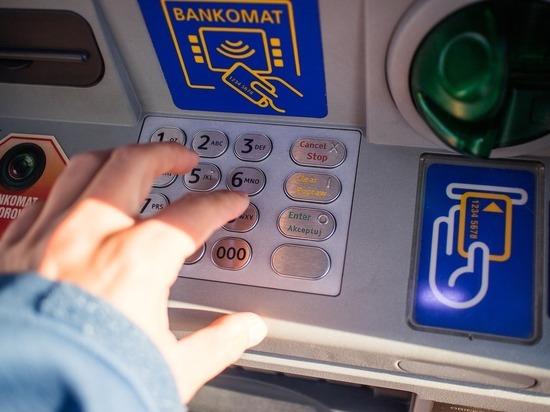 Зафиксирован рост числа взломов банкоматов спомощью технологии BlackBox