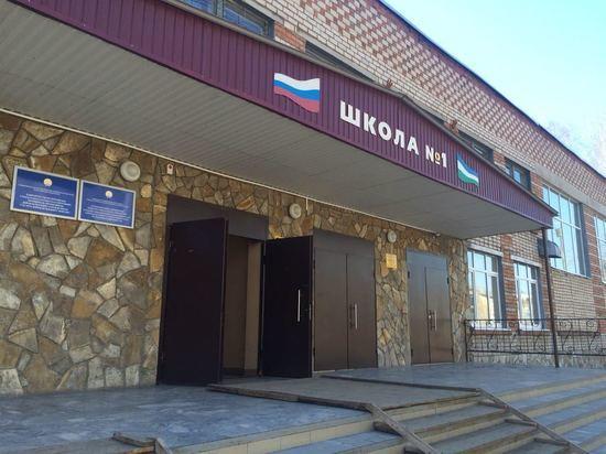 В башкирской школе, где случилась кровавая бойня, работал один психолог