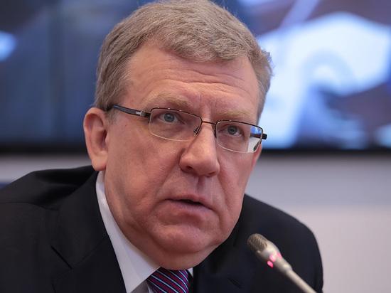 Алексей Кудрин рассказал о повышении пенсионного возраста «в самое ближайшее время»