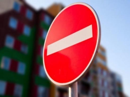 Как перекроют улицы в Самаре на 9 мая