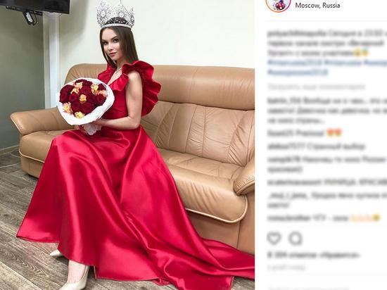 18-летняя мисс РФ рвётся вСирию