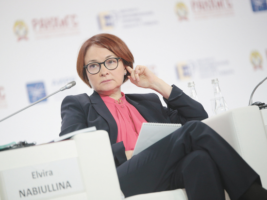 ЦБзавтра оставит главную ставку науровне 7,25% — ФИНАМ