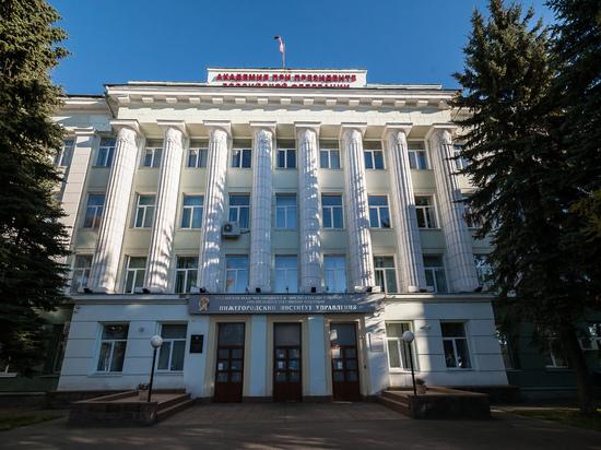 Образовательные программы НИУ – филиала РАНХиГС прошли аккредитацию