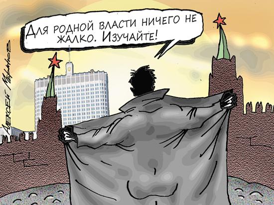 В России исчезнут бумажные паспорта
