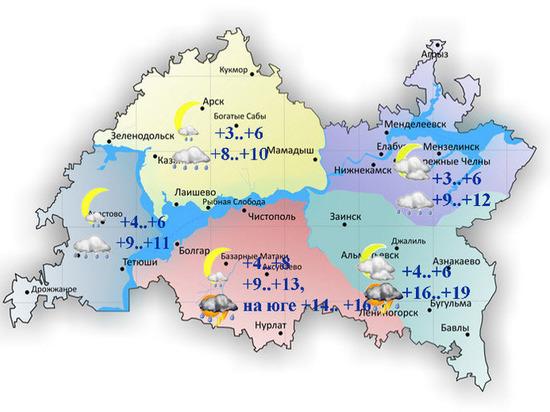 28 апреля по Татарстану ожидаются небольшой дождь и туман