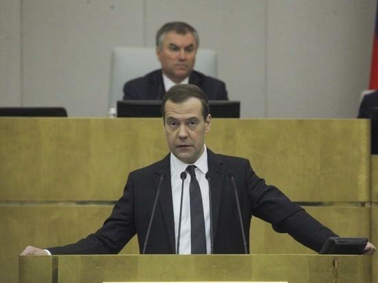 Медведев назвал дату инаугурации В. Путина, после которой руководство уйдет вотставку