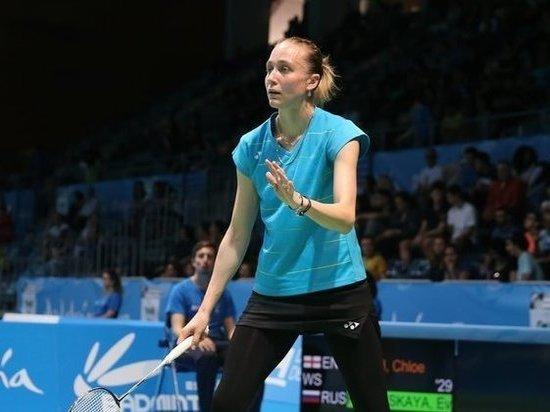 Русская бадминтонистка Косецкая завоевала серебро чемпионата Европы