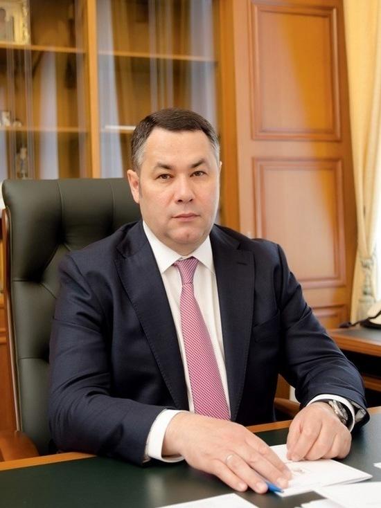 Губернатор Тверской области поздравил граждан с праздником весны и труда