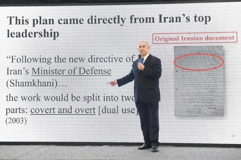 Вашингтон обвинил Иран в тайной разработке ядерного оружия