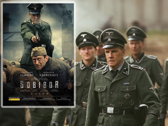Фильм «Собибор» вышел в широкий прокат в Тверской области