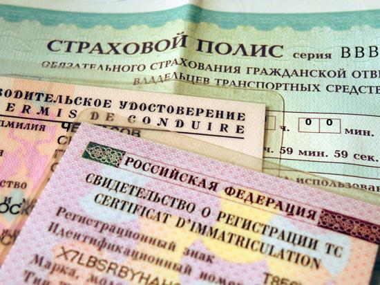 Получить водительское удостоверение и зарегистрировать машину можно будет в МФЦ