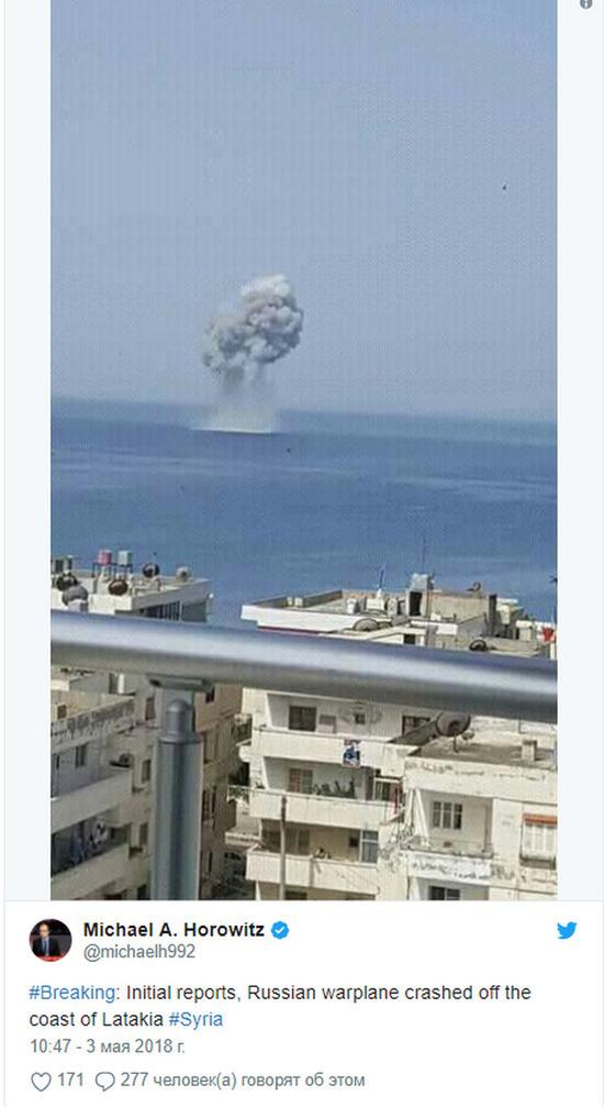 СМИ: у разбившегося в Сирии Су-30 резко упала тяга двигателя