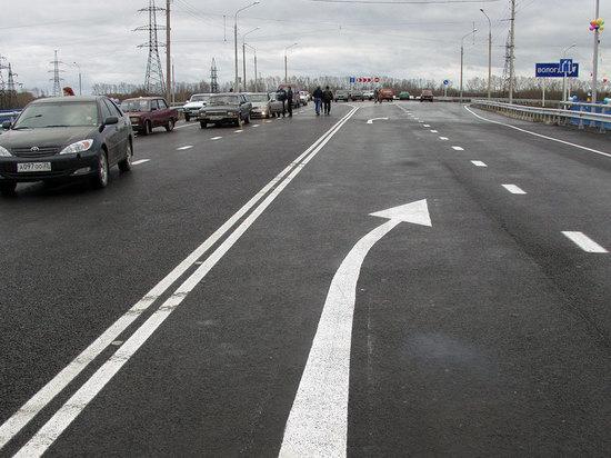 Еще 5 дорог Вологодской области перейдут вфедеральную собственность