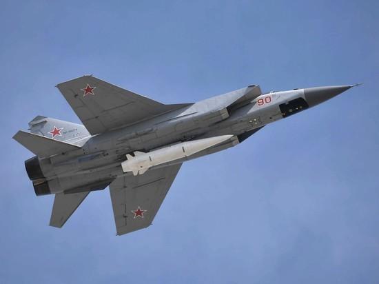 Грозное оружие РФ: США ненашли аналогов ракетному комплексу «Кинжал» вмире