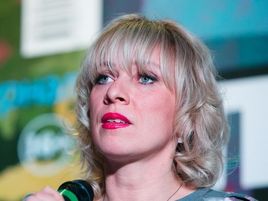 Захарова: украинские «снайперы» грозили  сотруднику МИДРФ встенах штаб-квартиры ООН