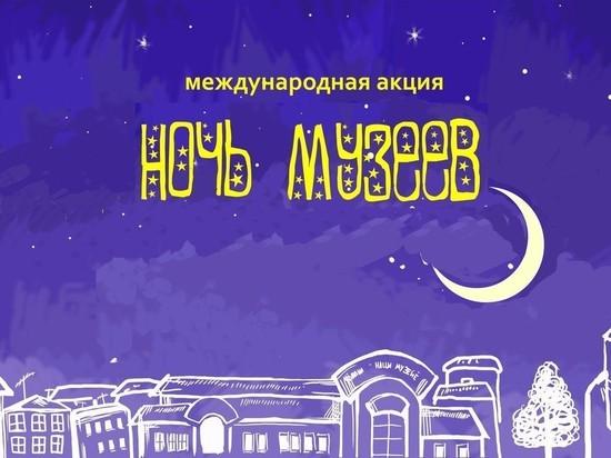 Вход на оренбургскую  «Ночь музеев-2018» будет бесплатным не везде