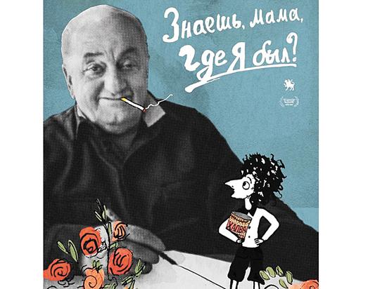 Найти студентку индивидуалку в москве только за 1000 рублей