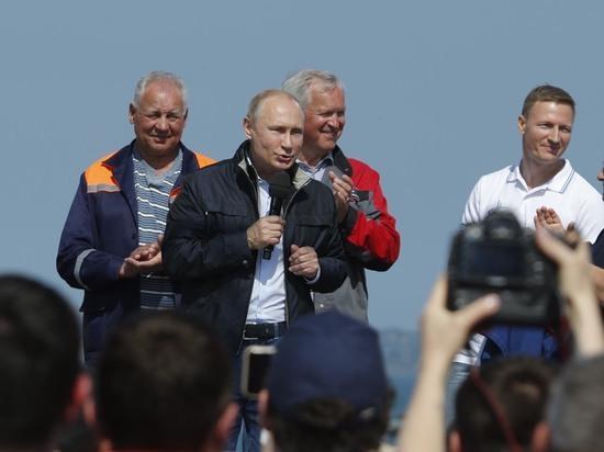 Путин с илососом и котиком открыли Крымский мост