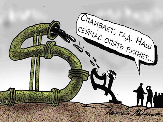 Новини економіки Росії на сьогоднішній день