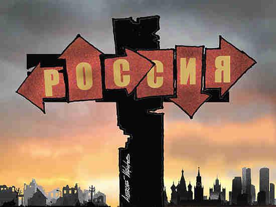 Русская нация — это миф
