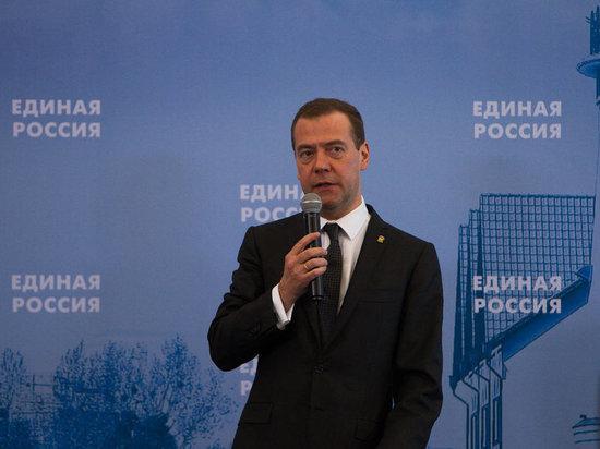 Медведев предложил сделать  вКалининграде особый налоговый режим