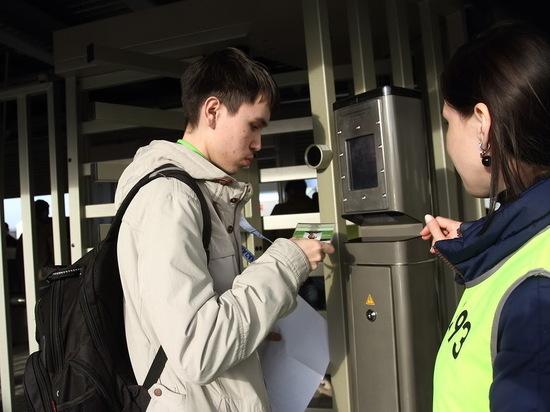 Жители Саранска информацию о перекрытиях во время тестового матча получат через СМС-сообщения