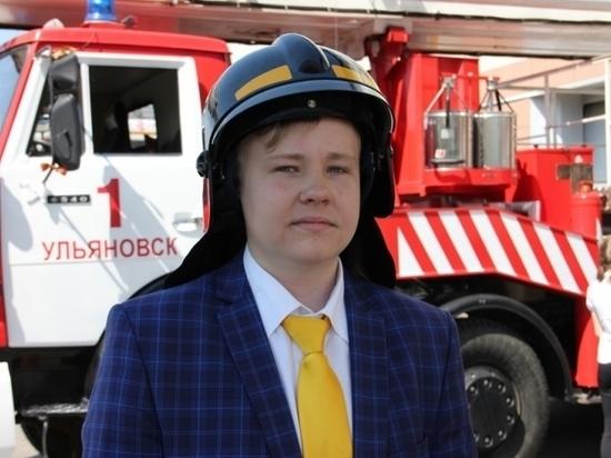 В Ульяновске наградили 9-классника, спасшего тонущего рыбака