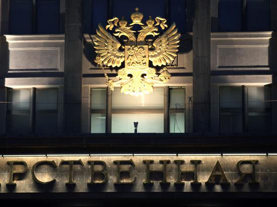 Парламент Чечни внес в Государственную думу РФпоправки осроках президентских полномочий