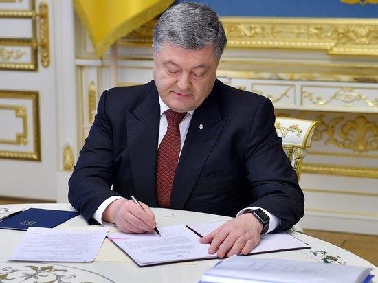 Порошенко подписал указ оновых санкциях против Российской Федерации