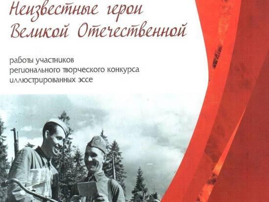 В Музее Оружия наградят лауреатов конкурса «Неизвестные герои Великой Отечественной»