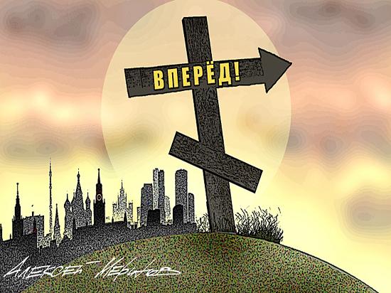 865c2411b3c85ce1c6d47b5178976e02 - Аналитики назвали двух российских министров, за которыми надо пристально следить