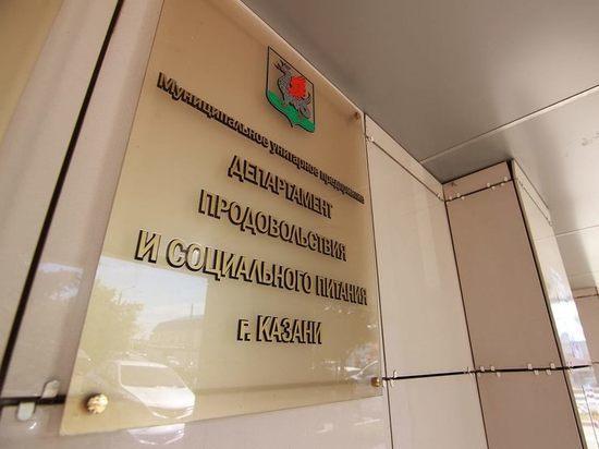 Казанский департамент продовольствия высказал несогласие с претензиями УФАС по РТ