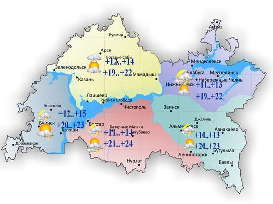 Туман и грозы ожидаются местами по Татарстану 24 мая