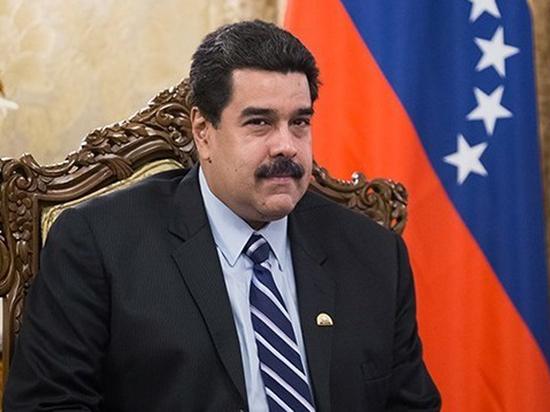 Мадуро обвинил США в намерении устроить военный переворот в Венесуэле