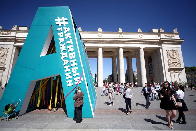 Москвичи голосуют «за»: Собянин выдвинул свою кандидатуру на пост мэра города. Грандиозный день рождения «Активного гражданина» стал важным политическим событием в жизни столицы