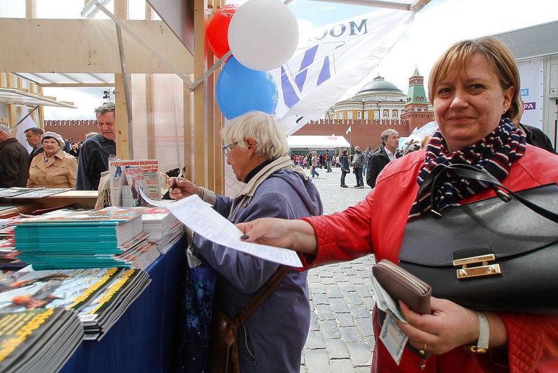 Собянин окнижном фестивале «Красная площадь»: Москва— центр отечественного книгоиздания