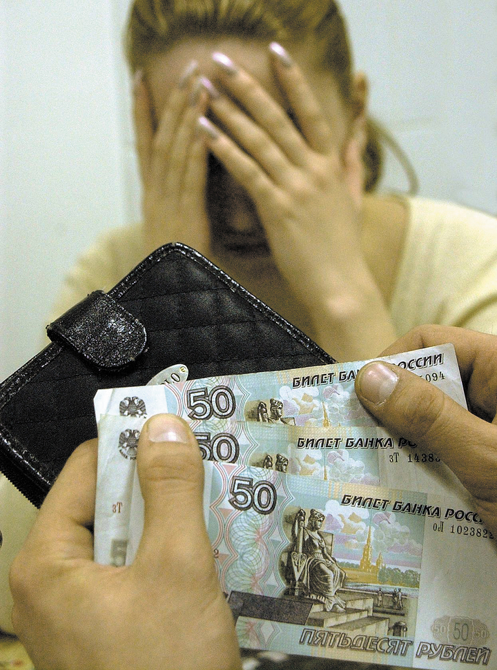 монеман кредит на карту личный кабинет