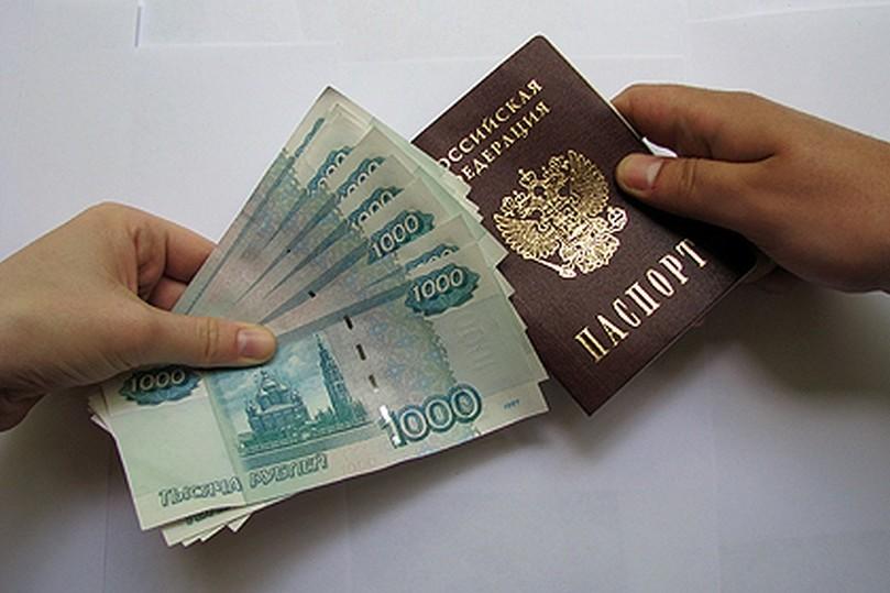 кредитная карты альфа банк
