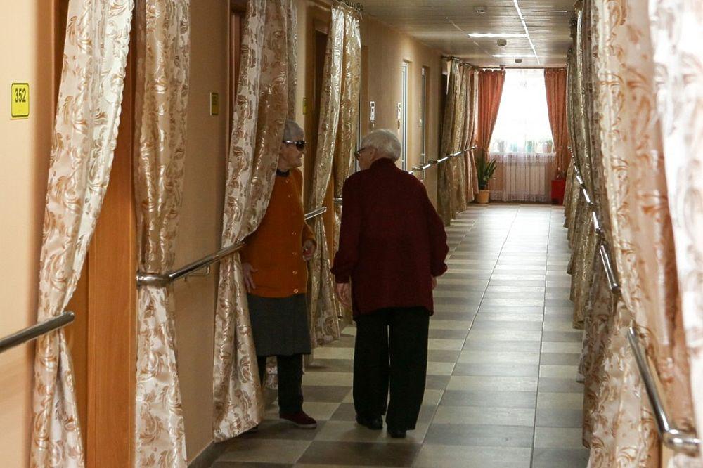 Дом престарелых названия центр для лечения пожилых людей